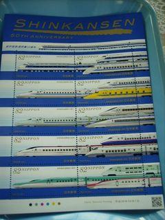一瞬、早く届きそうな気がした新幹線の記念切手